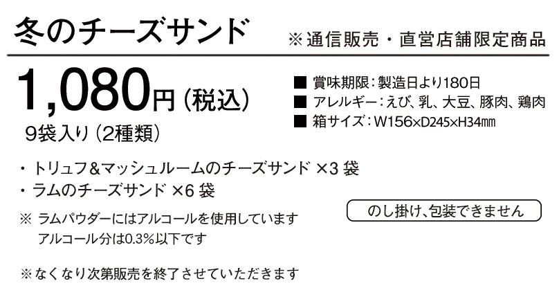 1,080円